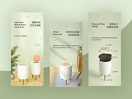 日式高脚垃圾桶