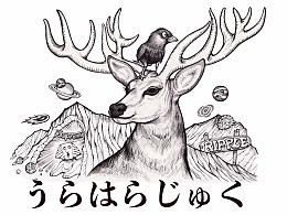 """""""原宿之鹿""""插画"""