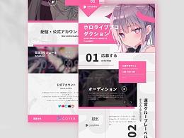 网页设计(16P)