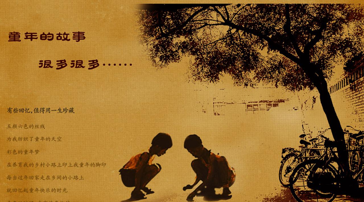 童年架子鼓谱原版