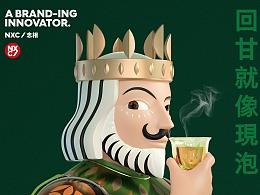 茶里王,国王驾到