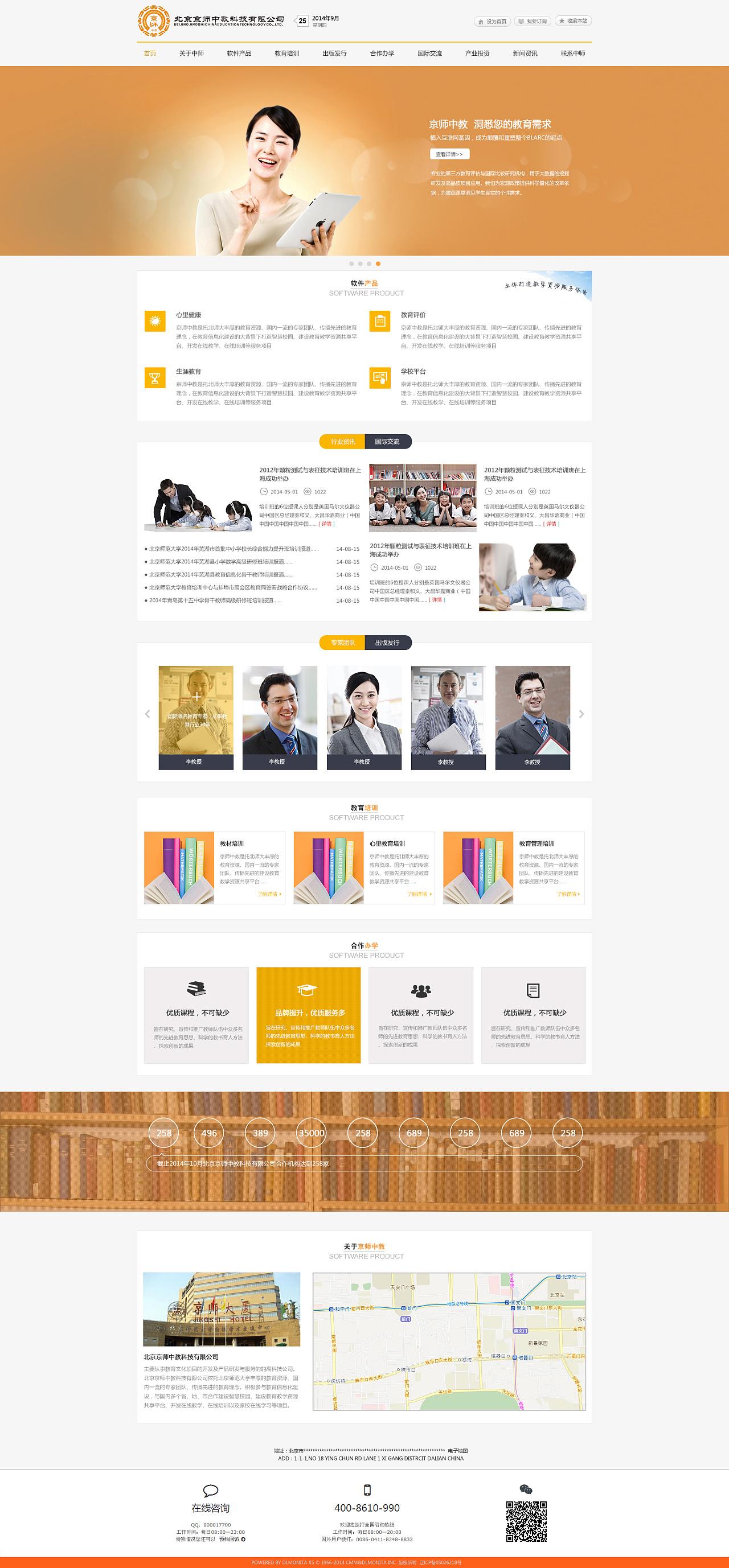 网页v网页 京师 男孩官网 天水企业-原创日本室内设计平面图图片