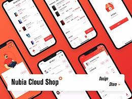 努比亚云店 - 设计项目复盘