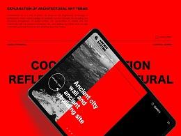 建筑艺术-Architectural Art Design