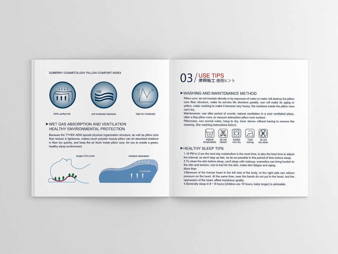 枕头枕芯产品说明书设计|尚良品牌设计图片