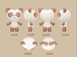 国宝颜文字3D基本视图