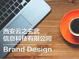 品牌设计 | 西安云之玄武信息科技有限公司形象设计