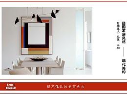 客厅博物馆 装饰画 插画 客厅˙装饰