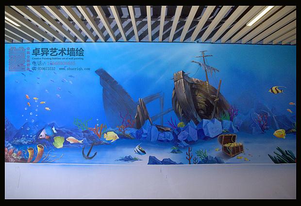 优品汇海底世界墙绘 手绘壁画