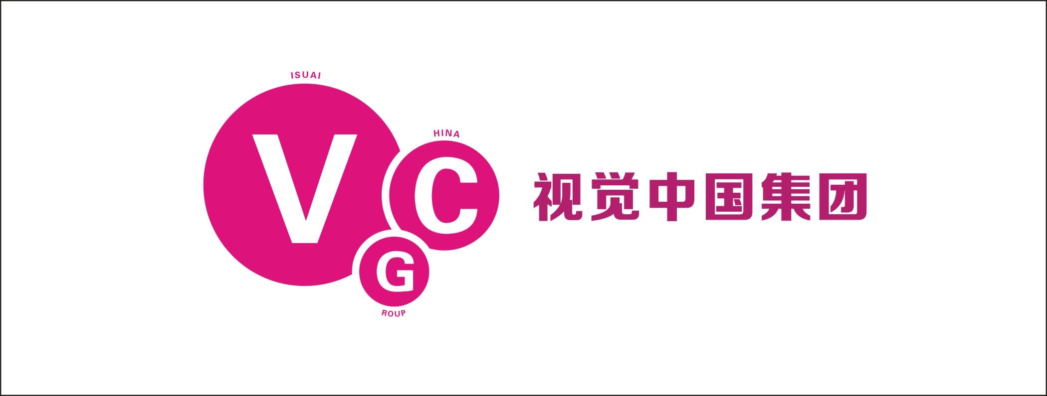 视觉中国集团logo提案图片