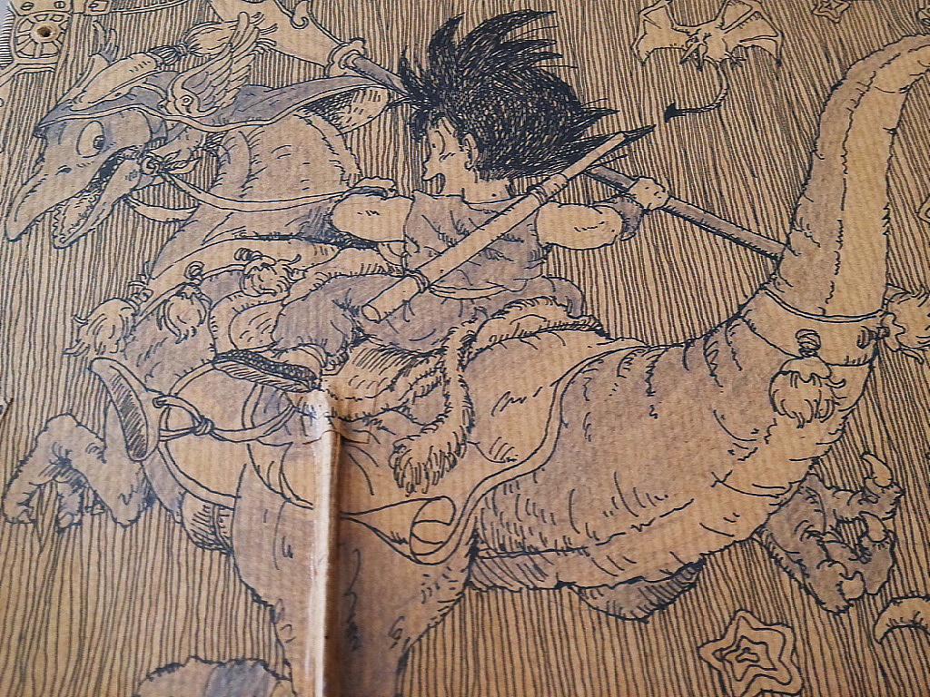 龙珠(手绘版)