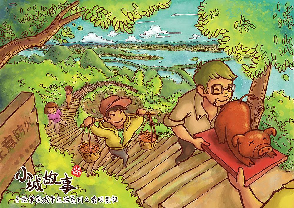 手绘肇庆城市生系列活明信片——小城故事