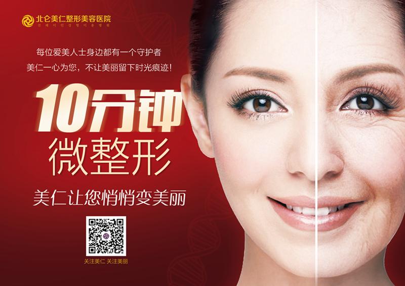 护肤品 化妆品 800_566图片