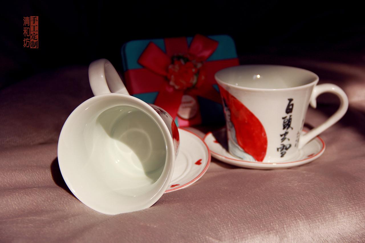 手绘头像q化咖啡对杯|工业/产品|礼品/纪念品|清和坊