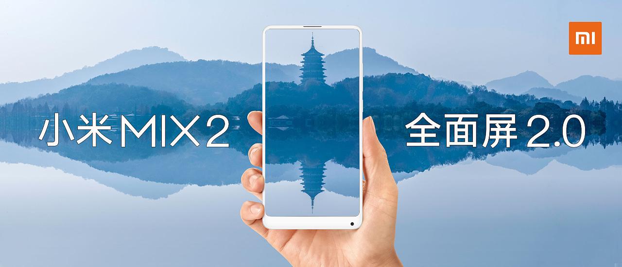 【mix 2创意海报】+西湖雷峰塔|平面|海报|易天易年