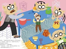 世界儿童《睡鼠的故事》