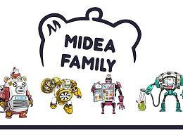 《美的熊一家与他们的智能机器人》