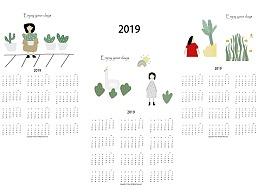 2019 Calendar 年历
