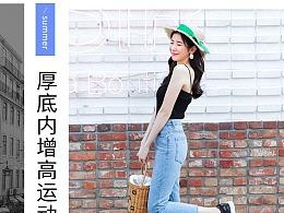 女鞋详情页—模特总是不可少的。。。