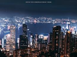 风光 | 太平山顶一览香港夜景