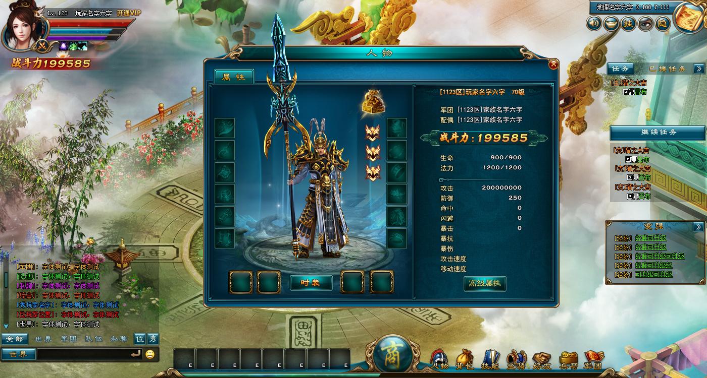 游戏界面图片