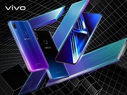 vivo Z5x / Z3x性能实力派:成为Z世代的头号玩家