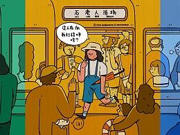 青岛地铁里的长记忆