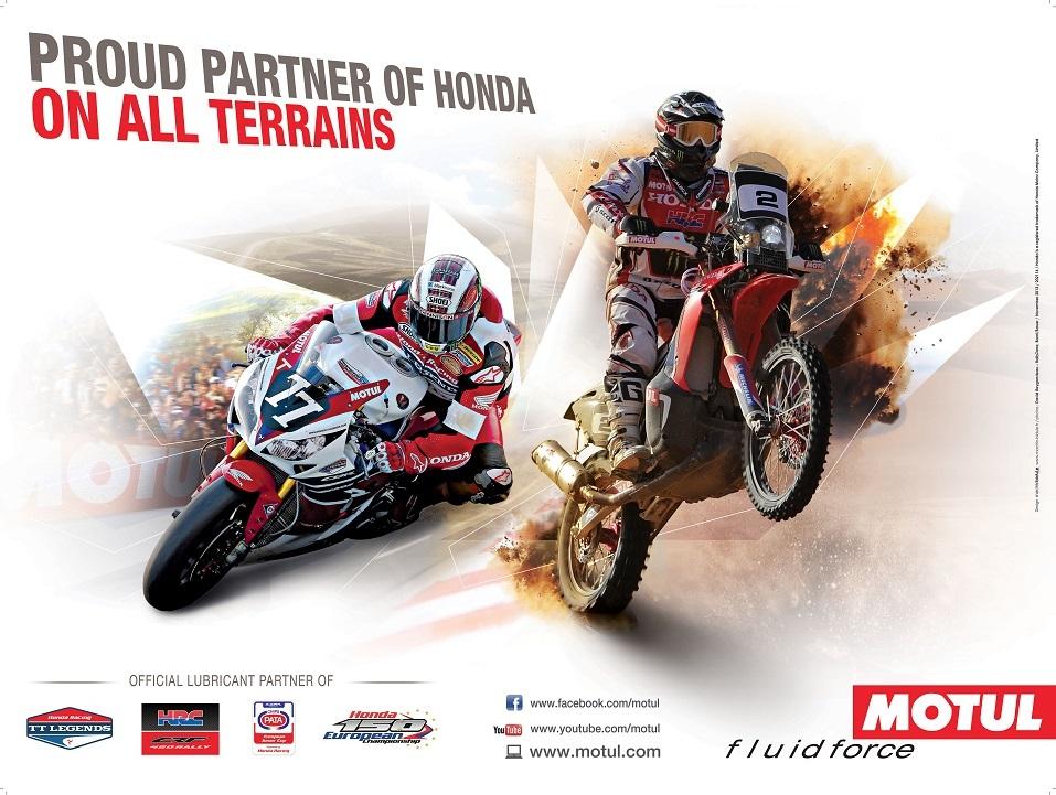 摩托车产品海报