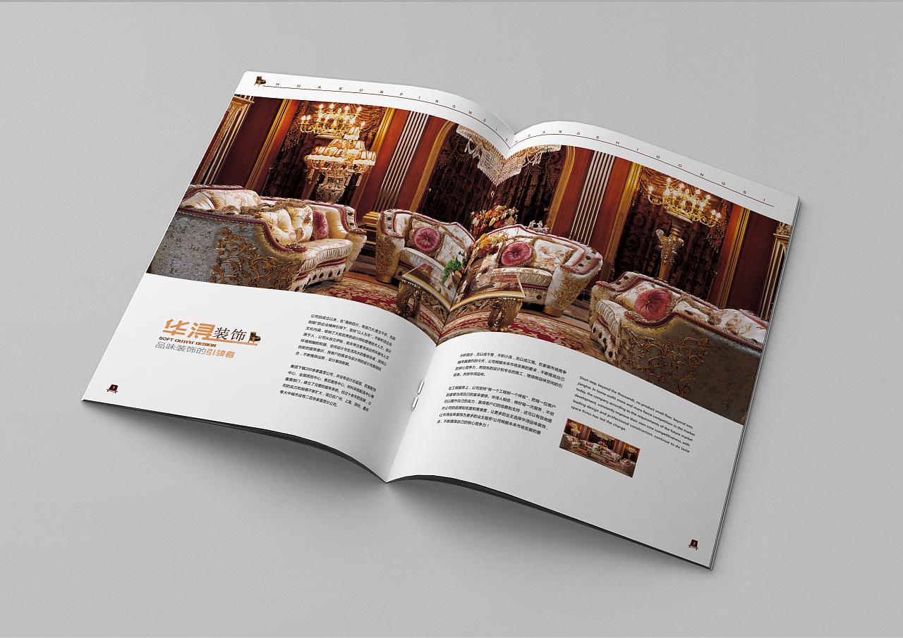 杂志/书籍排版设计
