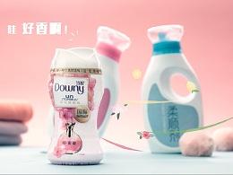 定格动画-京东超市新品日