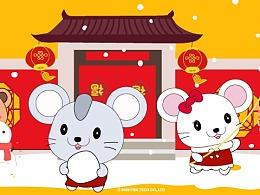 动物大联盟第七弹鼠年表情包来啦!
