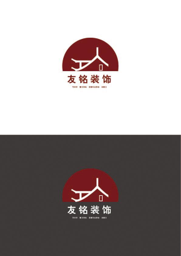 中式装饰logo图片