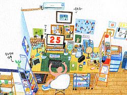 25岁的房间