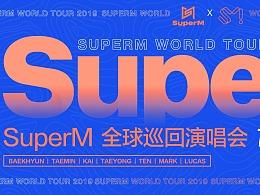 Super M 演唱会banner