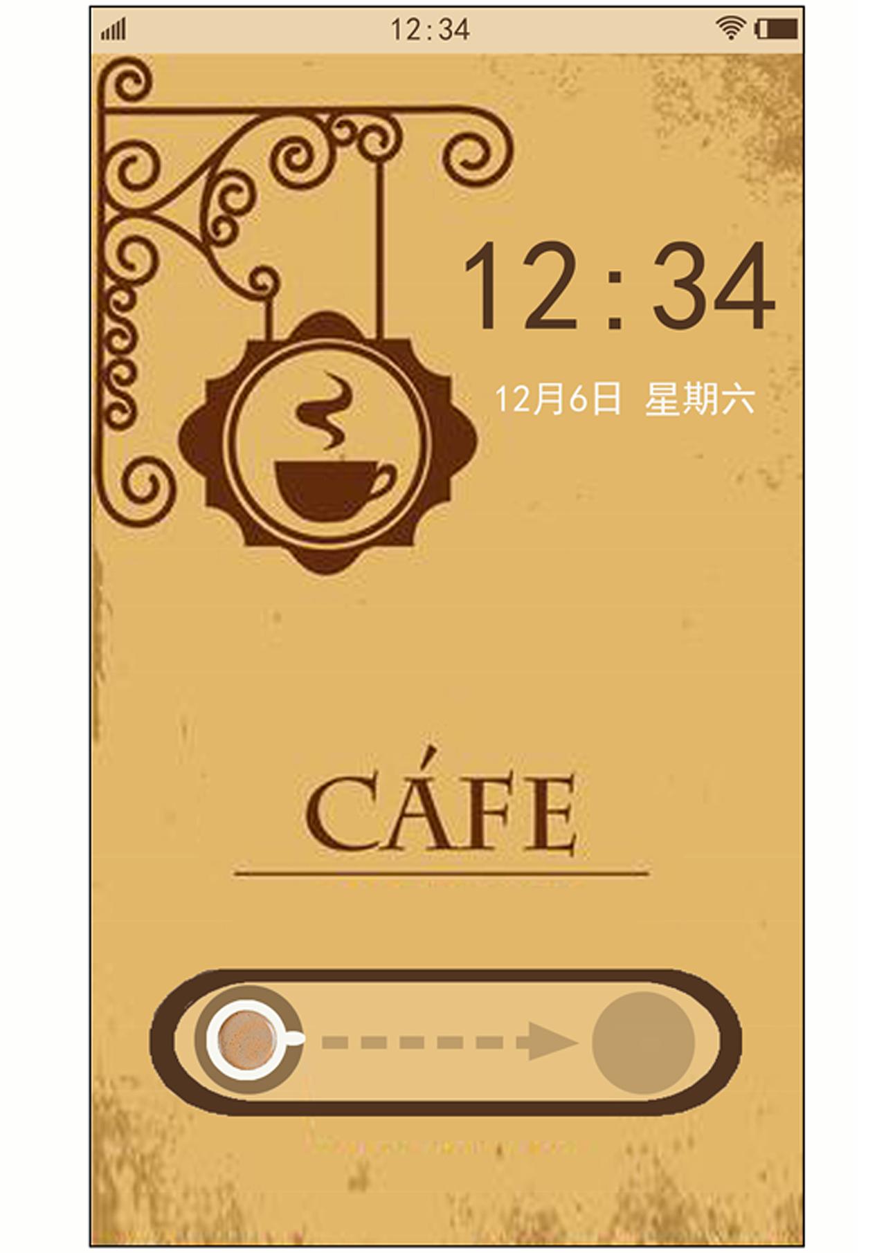咖啡馆 手机主题