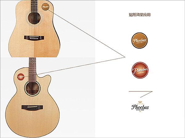 乐器品牌形象设计图片