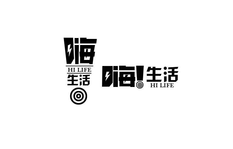生活资讯_《生活嗨翻天》微信公众平台logo