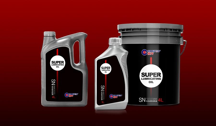 上海麒坪润滑油包装设计(三)正言品牌设计|包装|平面