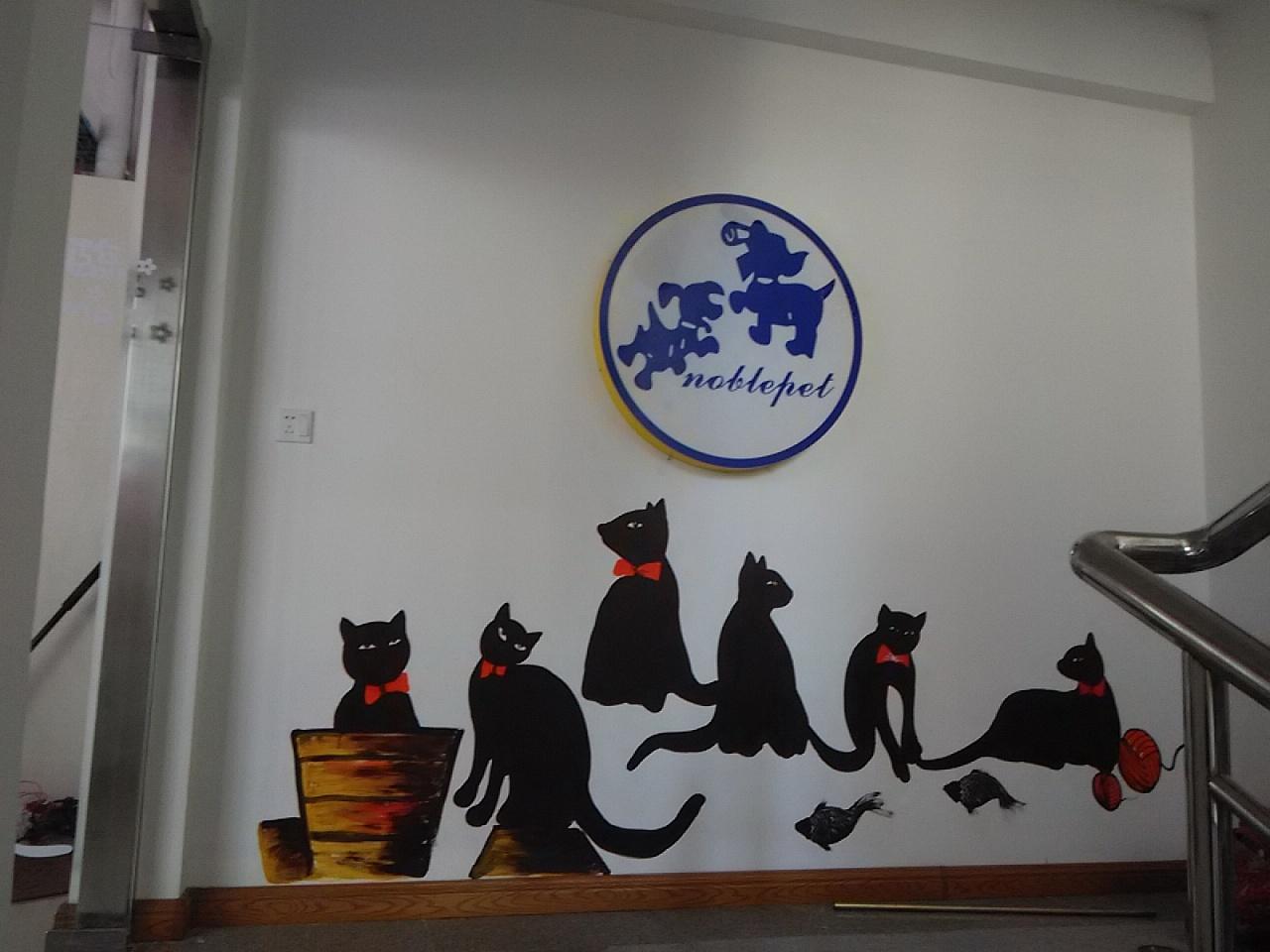 太原宠物店里的墙绘 手绘墙画 宠物店装修墙绘