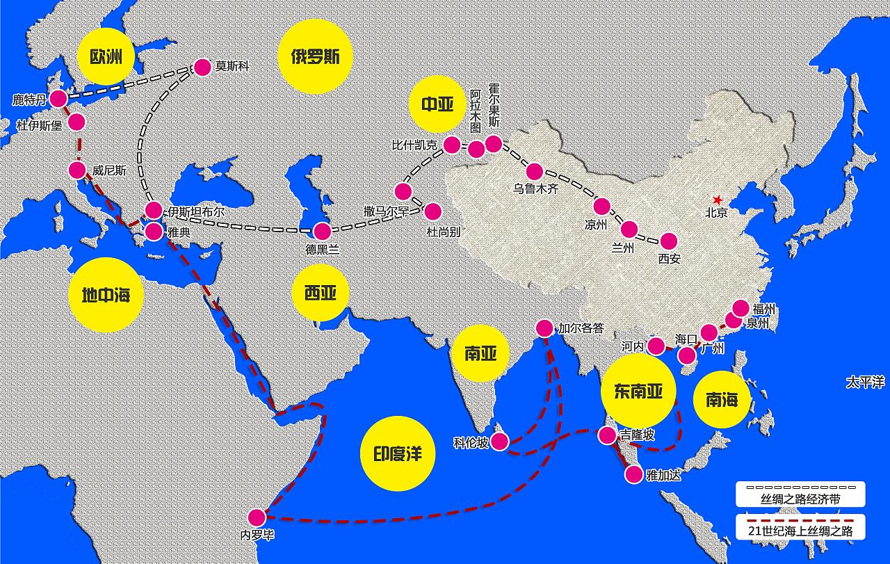 有关丝绸之路的图片_古丝绸之路-一带一路|平面|其他平面|Sally_郝 - 原创作品 - 站酷 (ZCOOL)