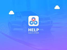 车贷APP整理