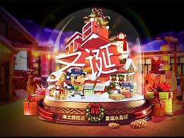 双旦礼遇季/圣诞/元旦/零食海报