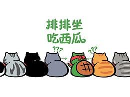 猫咪头像《排排坐 吃西瓜》