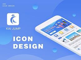 KAI JUMP 启跃留学APP-ICON设计