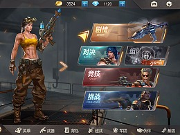 游戏界面设计