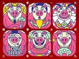 2019   猪事大吉