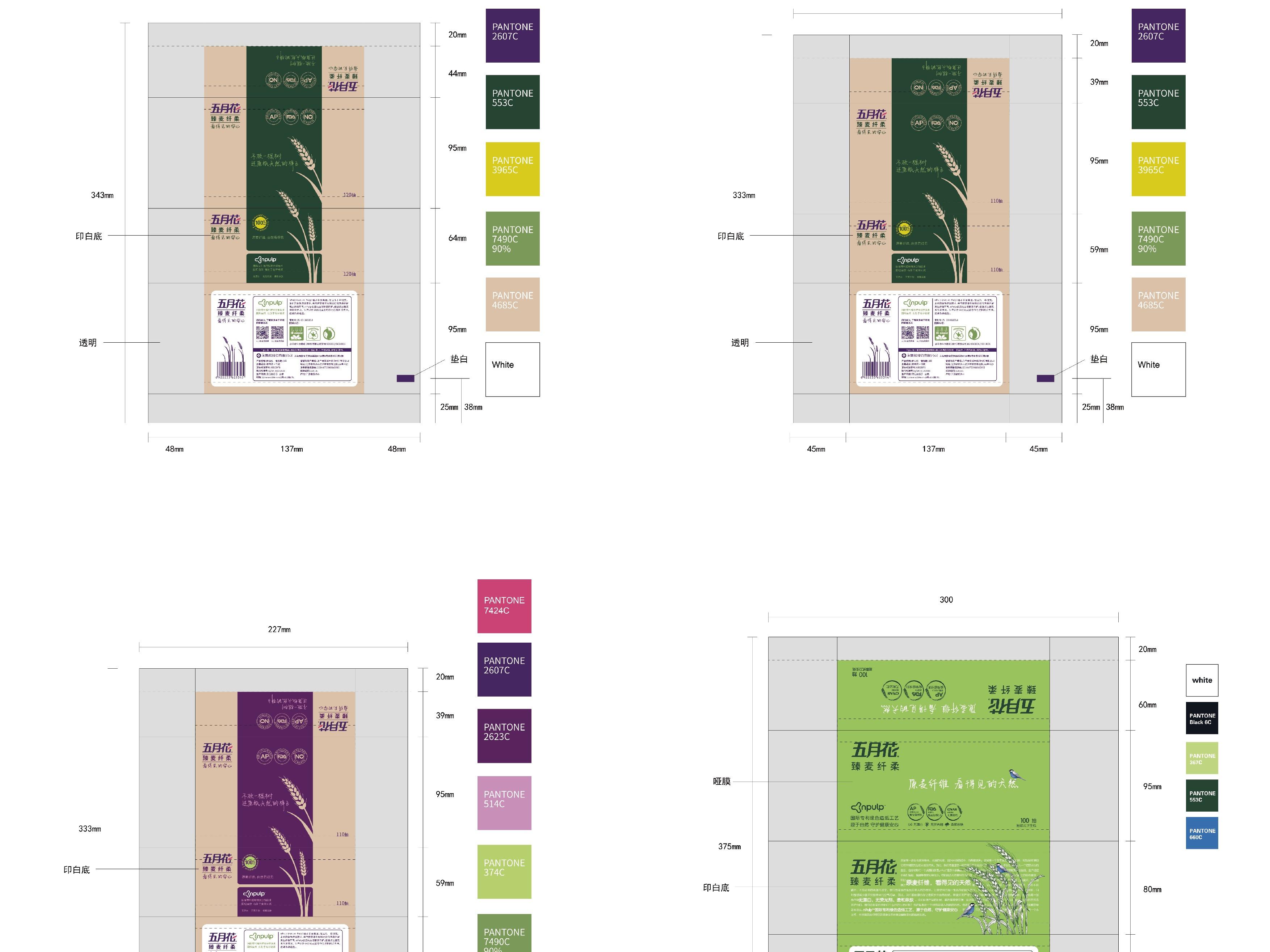 纸巾包装开版,demo设计图片