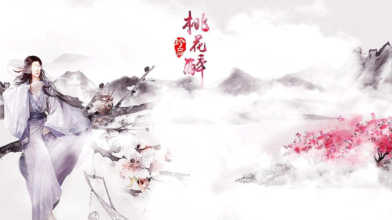 ps练习 -中国风人物海报