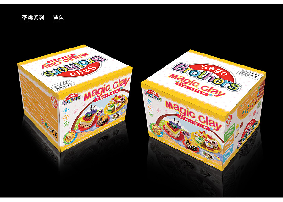 环保包装设计_蛋糕礼品盒 / 出口彩泥玩具盒 / 蛋糕英文包装 / 小甜点 / 小甜心 ...