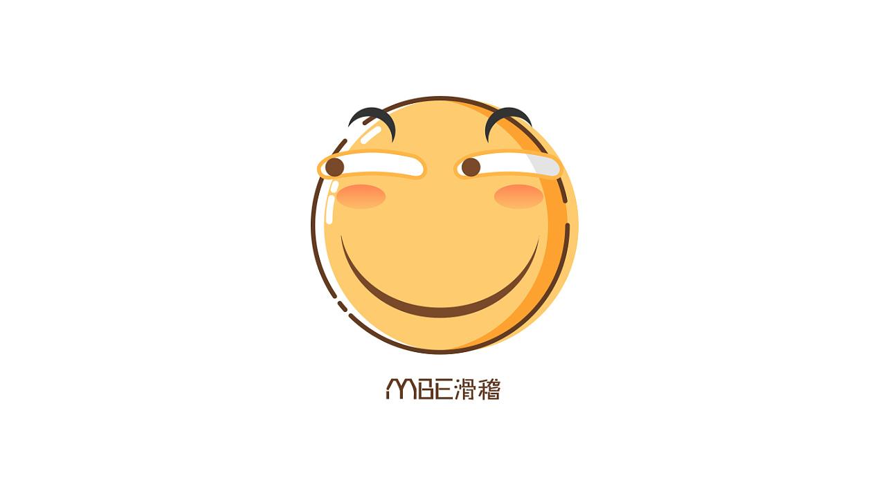 MBE风滑稽表情|平面|弹头|不愿飞的图案君-原创作品-站酷(ZCOOL)v表情反抗的搞笑图片图片